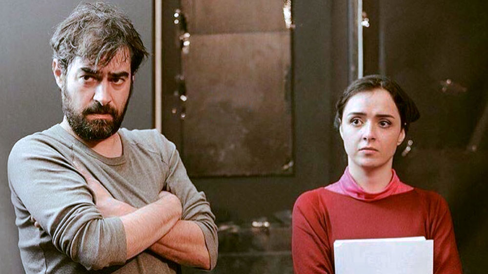 11_16_butcher_Farhadi_ph2.jpg
